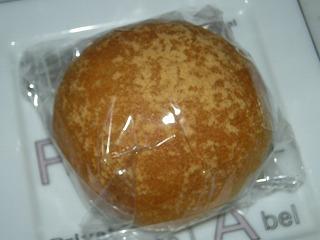 岐阜のパン屋ケーキ屋 024