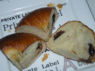 岐阜のパン屋ケーキ屋 028