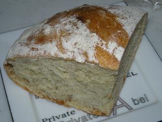 岐阜のパン屋ケーキ屋 027