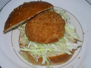 ハンバーガー 002