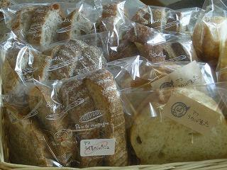 パンの新年会1月12日 016