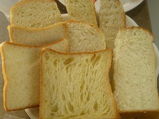 パンの新年会1月12日 023
