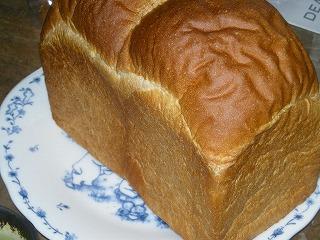 パンの新年会第3弾 017