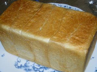 パンの新年会第3弾 013