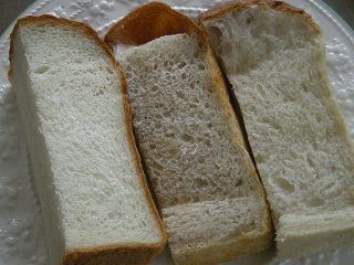 パンの新年会第3弾 032