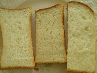 パンの新年会第3弾 034
