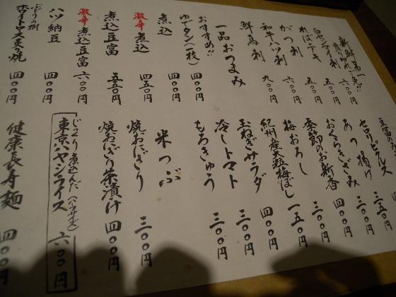 コピー ~ DSCN6692
