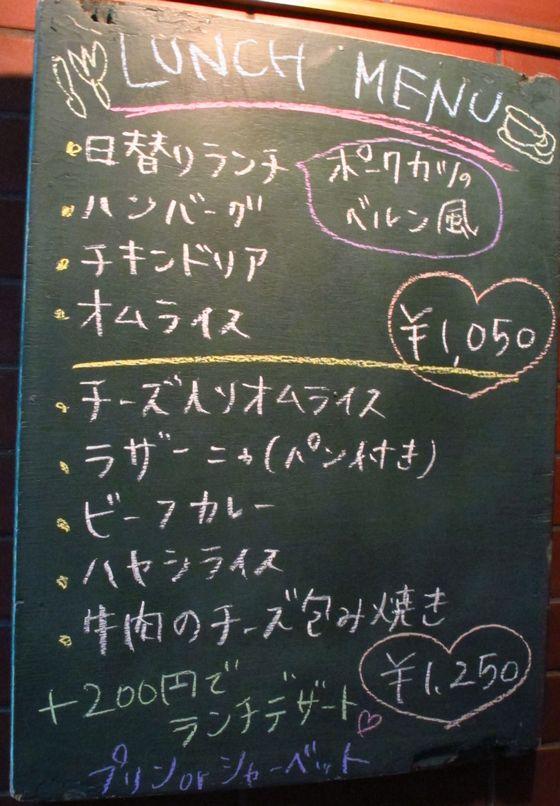IMG_2205 - コピー
