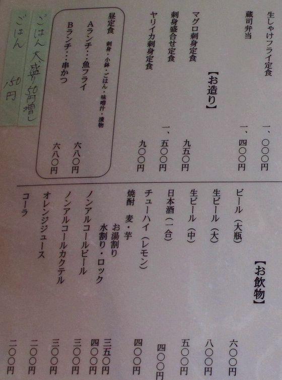 IMG_9802 - コピー (2)