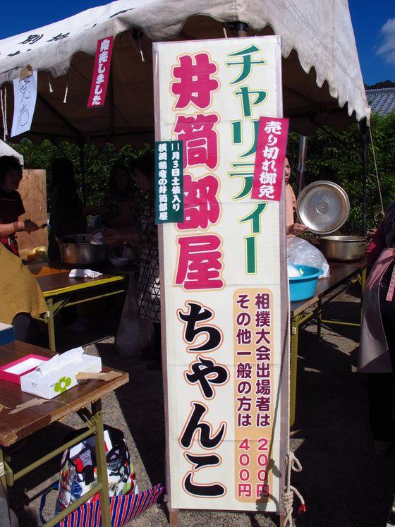 IMG_2570 - コピー