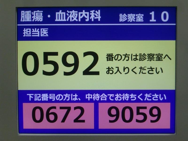 140927sinsatusitu