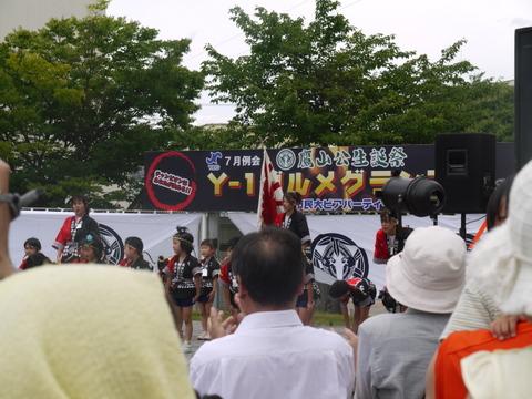 P1120105.jpg