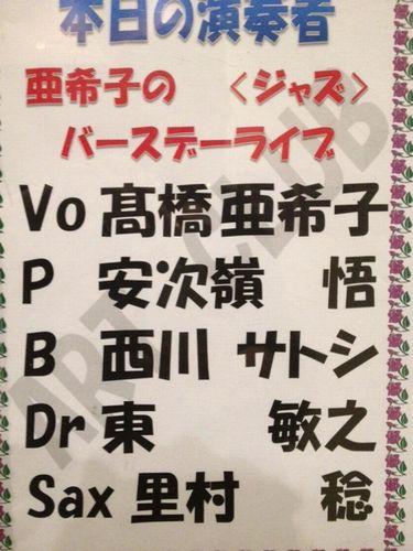 写真 (3) ri