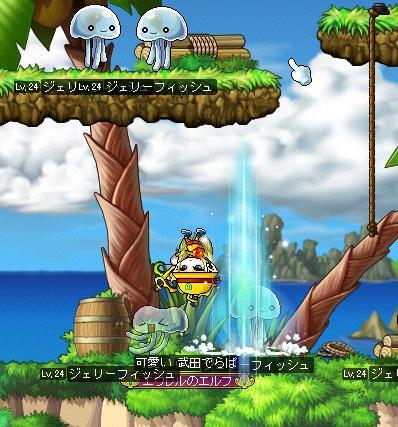 MapleStory 2012-03-06 22-44-49-46