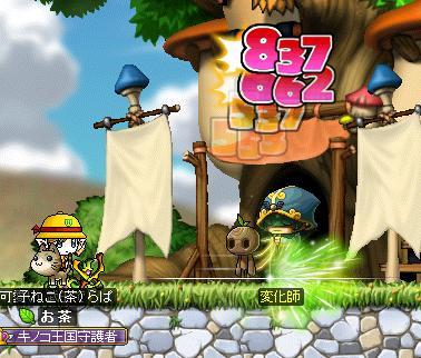 MapleStory 2012-03-20 16-35-38-59
