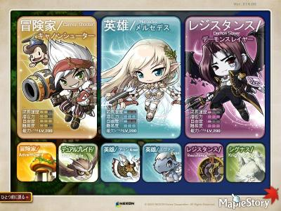 Maple120301_221941_20120301222139.jpg