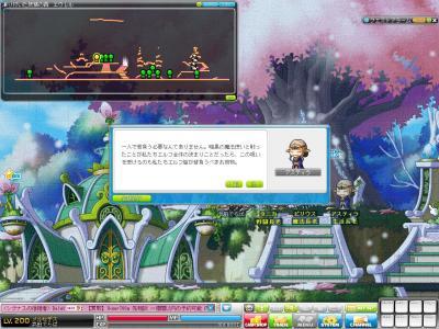 Maple120304_125043.jpg