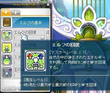 Maple120304_134124.jpg