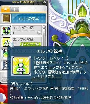Maple120304_134154.jpg