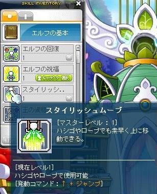Maple120304_134158.jpg