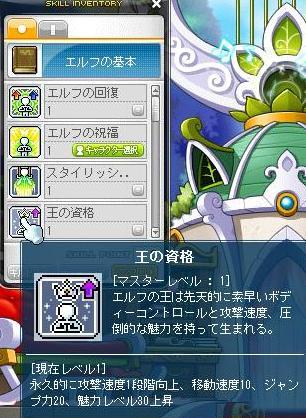 Maple120304_134204.jpg
