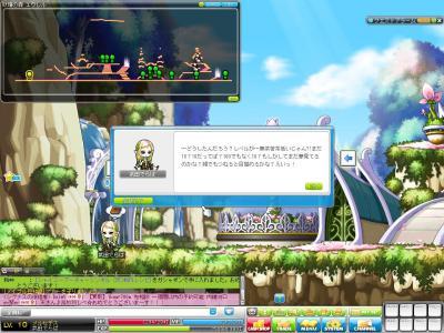 Maple120304_152055.jpg