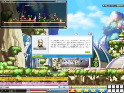 Maple120304_153856.jpg