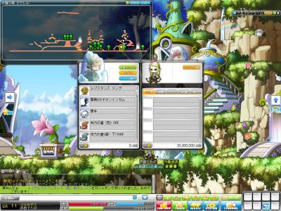 Maple120304_154756.jpg