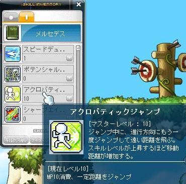 Maple120304_155912.jpg