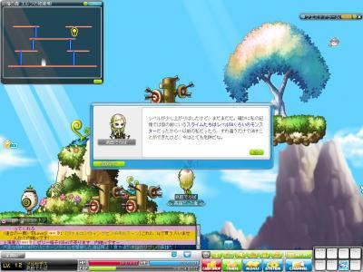 Maple120304_160217.jpg