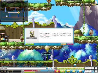 Maple120304_161252.jpg