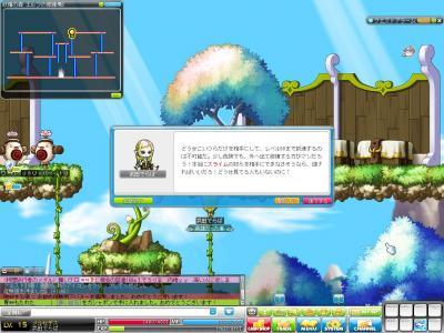 Maple120304_162032.jpg