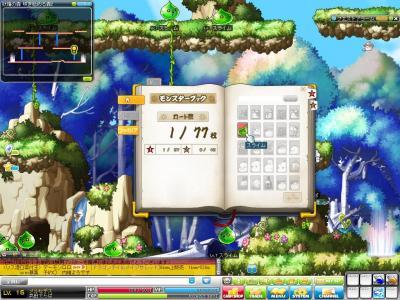 Maple120304_163904.jpg