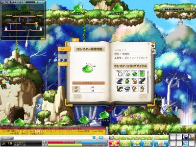 Maple120304_164015.jpg