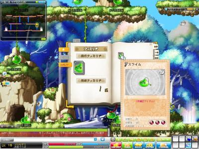 Maple120304_164615.jpg