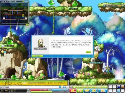 Maple120304_165505.jpg
