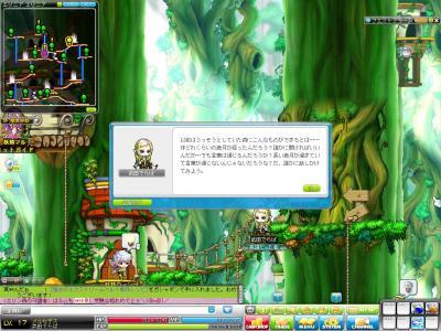 Maple120304_171019.jpg