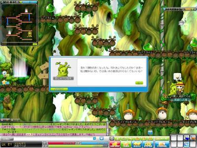 Maple120304_200804.jpg