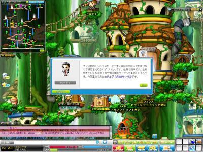 Maple120304_202109.jpg