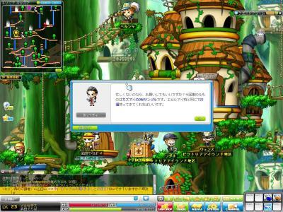 Maple120304_203932.jpg