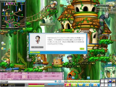 Maple120304_213432.jpg