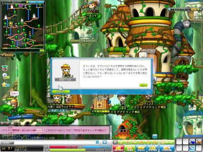 Maple120304_222443_20120304223151.jpg