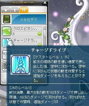 Maple120304_225907.jpg