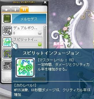 Maple120304_225920.jpg
