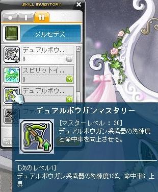 Maple120304_225923.jpg