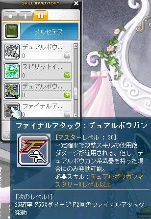 Maple120304_225925.jpg