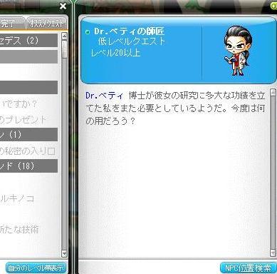 Maple120317_114416.jpg