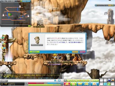 Maple120317_124129.jpg