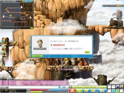 Maple120317_130733.jpg