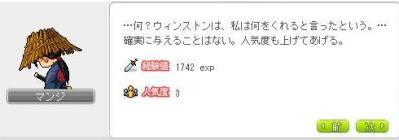 Maple120318_104820.jpg